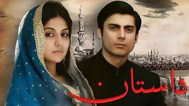 Must Watch PAKISTANI Serials